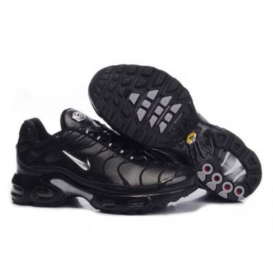 chaussures nike tn garcon