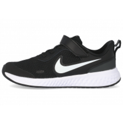 nike chaussure garcon 29